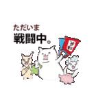 あけましておめでとう【年賀テンプレ集】猫(個別スタンプ:27)