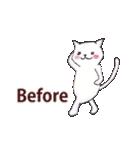 あけましておめでとう【年賀テンプレ集】猫(個別スタンプ:28)