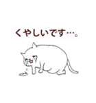 あけましておめでとう【年賀テンプレ集】猫(個別スタンプ:30)