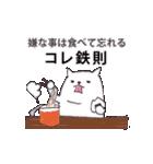 あけましておめでとう【年賀テンプレ集】猫(個別スタンプ:31)