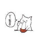 あけましておめでとう【年賀テンプレ集】猫(個別スタンプ:32)