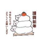 あけましておめでとう【年賀テンプレ集】猫(個別スタンプ:34)