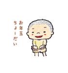 あけましておめでとう【年賀テンプレ集】猫(個別スタンプ:35)