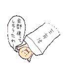 あけましておめでとう【年賀テンプレ集】猫(個別スタンプ:36)