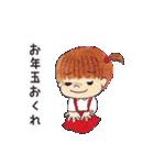 あけましておめでとう【年賀テンプレ集】猫(個別スタンプ:37)
