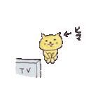 あけましておめでとう【年賀テンプレ集】猫(個別スタンプ:38)
