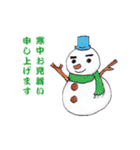 あけましておめでとう【年賀テンプレ集】猫(個別スタンプ:39)