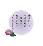 あけましておめでとう【年賀テンプレ集】猫(個別スタンプ:40)