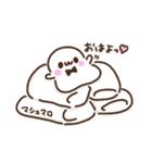 Merry家 マシュマロガール&ボーイ(個別スタンプ:01)