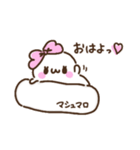 Merry家 マシュマロガール&ボーイ(個別スタンプ:02)