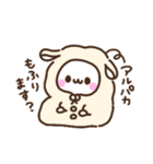 Merry家 マシュマロガール&ボーイ(個別スタンプ:07)