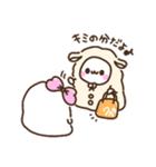 Merry家 マシュマロガール&ボーイ(個別スタンプ:08)