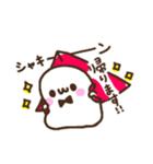 Merry家 マシュマロガール&ボーイ(個別スタンプ:20)