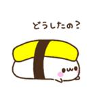 Merry家 マシュマロガール&ボーイ(個別スタンプ:39)