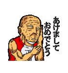 あけおめ!正月じじい(個別スタンプ:02)