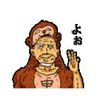 あけおめ!正月じじい(個別スタンプ:04)