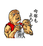 あけおめ!正月じじい(個別スタンプ:05)