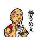 あけおめ!正月じじい(個別スタンプ:07)