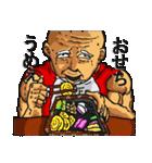 あけおめ!正月じじい(個別スタンプ:08)