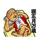 あけおめ!正月じじい(個別スタンプ:09)