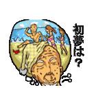 あけおめ!正月じじい(個別スタンプ:12)