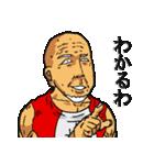 あけおめ!正月じじい(個別スタンプ:35)