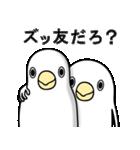 白いトリたちです。その3(個別スタンプ:17)