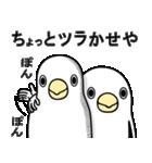 白いトリたちです。その3(個別スタンプ:18)