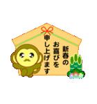 明けましてスタンプ(2016)(個別スタンプ:01)