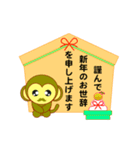 明けましてスタンプ(2016)(個別スタンプ:02)