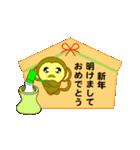 明けましてスタンプ(2016)(個別スタンプ:03)