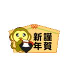 明けましてスタンプ(2016)(個別スタンプ:04)
