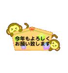 明けましてスタンプ(2016)(個別スタンプ:06)