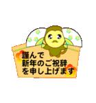 明けましてスタンプ(2016)(個別スタンプ:07)