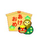 明けましてスタンプ(2016)(個別スタンプ:08)