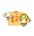 明けましてスタンプ(2016)(個別スタンプ:09)