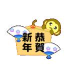 明けましてスタンプ(2016)(個別スタンプ:10)