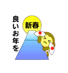 明けましてスタンプ(2016)(個別スタンプ:11)