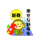 明けましてスタンプ(2016)(個別スタンプ:12)