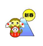明けましてスタンプ(2016)(個別スタンプ:13)