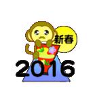 明けましてスタンプ(2016)(個別スタンプ:14)