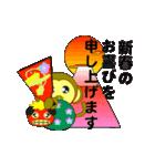 明けましてスタンプ(2016)(個別スタンプ:15)
