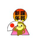 明けましてスタンプ(2016)(個別スタンプ:16)