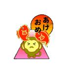 明けましてスタンプ(2016)(個別スタンプ:17)
