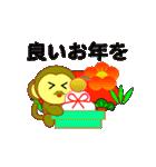明けましてスタンプ(2016)(個別スタンプ:20)