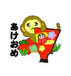 明けましてスタンプ(2016)(個別スタンプ:21)
