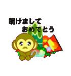 明けましてスタンプ(2016)(個別スタンプ:22)