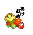 明けましてスタンプ(2016)(個別スタンプ:25)
