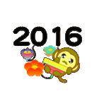 明けましてスタンプ(2016)(個別スタンプ:27)