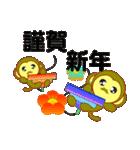 明けましてスタンプ(2016)(個別スタンプ:28)